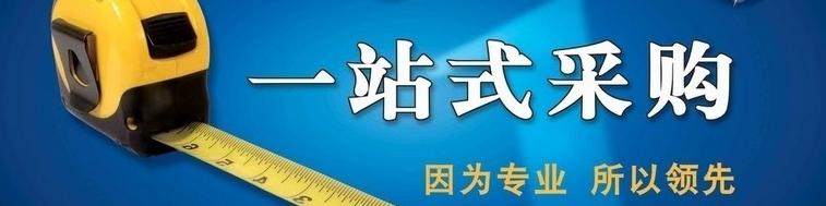 秦皇岛市占秦机械设备有限公司简介