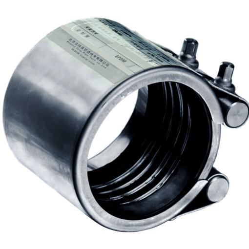 多功能型管道连接器