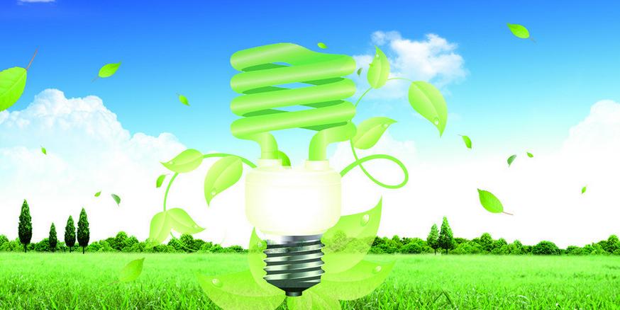 未来5年节能环保产业突破4万亿,或成为重要支柱产业